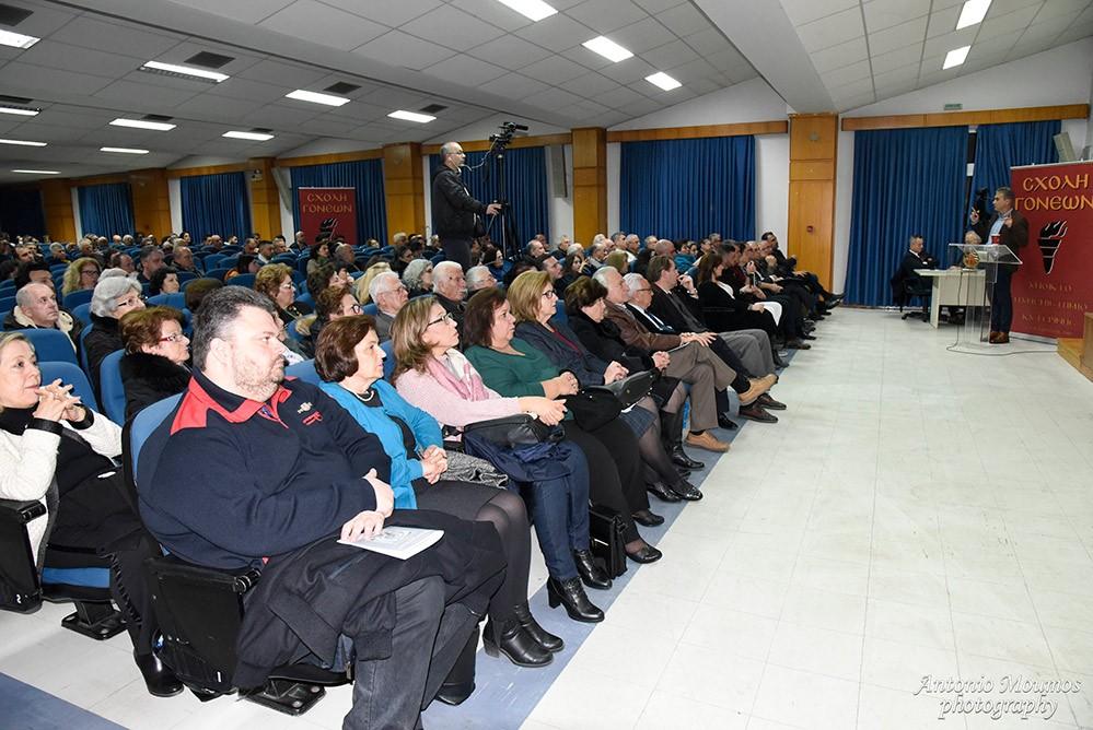 """Την Δευτέρα 3-2-2020 στο Πνευματικό Κέντρο του Δήμου Κατερίνης (Εκάβη) πραγματοποιήθηκε η εκδήλωση της Σχολής Γονέων - Ανοικτού Πανεπιστημίου Κατερίνης με ομιλητή τον κ. Θεοφάνη Μαλκίδη και θέμα: """"Ελληνισμός : Υποταγή ή Αντίσταση"""". Η εκδήλωση ξεκίνησε μελωδικά με την χορωδία του Αιγινίου Canto Olympus υπό την διεύθυνση του μαέστρου κ. Μιχάλη Καρυοφυλλίδη που ενθουσίασε τους ακροατές."""